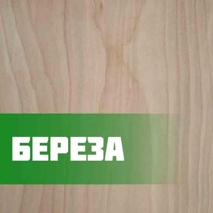 Деревянные столбы для лестницы - купить в Москве на заказ