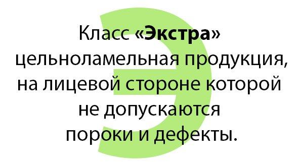 Мастера на монтаж укладку мрамора и гранита в Новосибирске